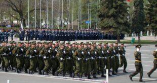 شرایط دانشگاه افسری ارتش